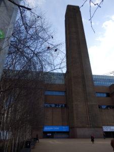 Tate Modern London Chimney, entrance