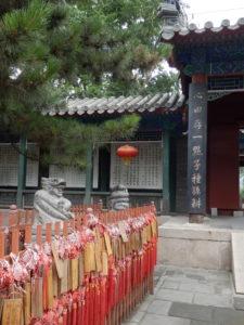 Yu Yong Pass, Chinesische Mauer, Innenhof Nebengebäude