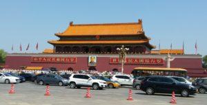 Beijing, Verbotene Stadt, Eingangsgebäude