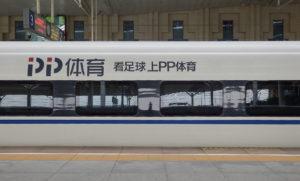 Reise im chinesischen Hochgeschwindigkeitszug